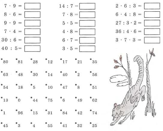вот задания по занимательной математике 3 класс другой язык можно